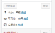 WordPress出现的Cannot read property WordCounter of undefined问题