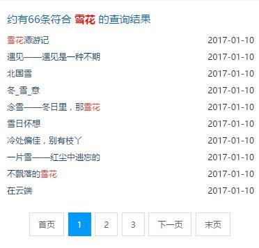 QQ截图20170302152015