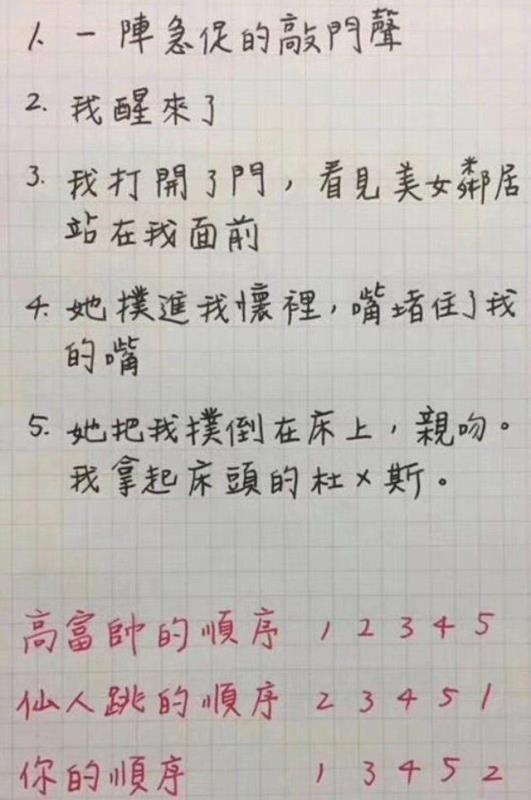 QQ图片20180817140608
